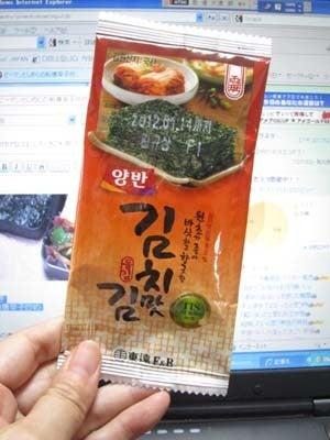 韓国料理サランヘヨ♪ I Love Korean Food-ヤンバン キムチ味のり
