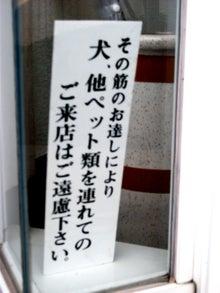 New 天の邪鬼日記-1108303sonosuji.jpg