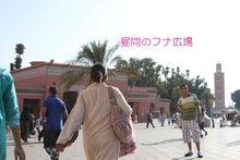 自由旅行のススメ! ~写真オタクの女子旅ダイアリー~