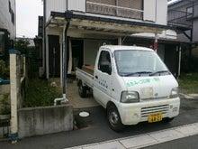 成田畳店(埼玉県宮代町)-2011083109150000.jpg