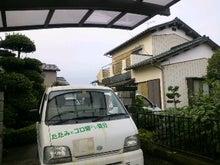成田畳店(埼玉県宮代町)-2011083109120000.jpg