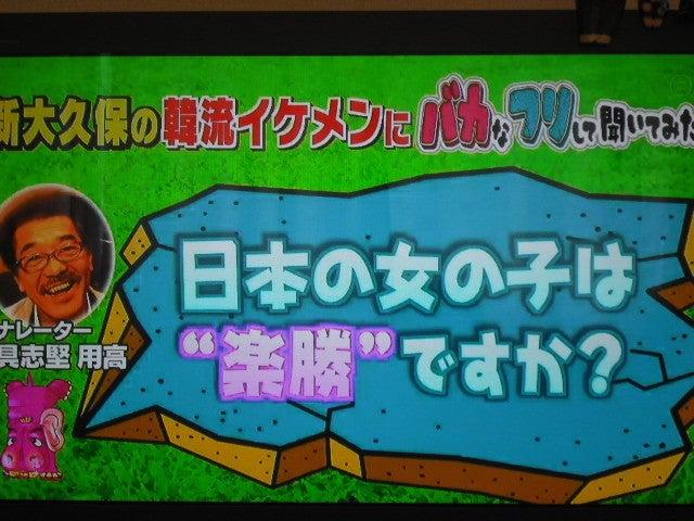 【いいよ!】流通科学大学20【来いよ!】YouTube動画>51本 ->画像>377枚