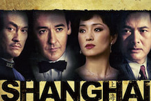 映画と私-shanghai