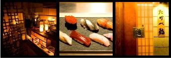$たかべ鮨 のんちゃんブログ-top
