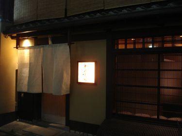 横浜発 驢馬人の美食な日々-Okumura