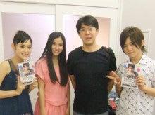 土屋太鳳オフィシャルブログ「たおのSparkling day」Powered by Ameba-20110828鈴木先生イベント 001.jpg