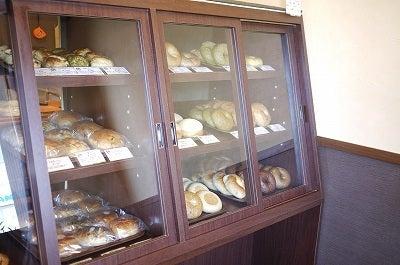 琥八~パンのお店~