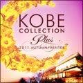 神戸コレクション plus