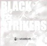 BLACK桜STRIKERSオフィシャルブログ-サイドバージャケ3