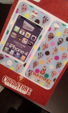 Cold Stone Creamery Japan blog-110901_2139~01.jpg