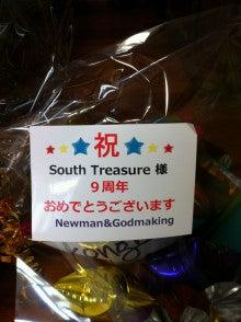 $South Treasure Sound