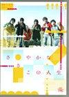 $川本成オフィシャルブログ「Naru's blog'n boy」Powered by Ameba