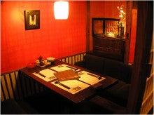 「十六夜」-大人のための飲食空間 すすきの南6条新宿通り