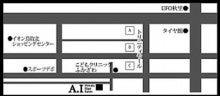 $鳥取初完全個室のA.Iプライベートヘアサロンのブログ