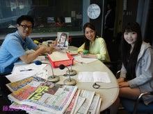 藤波心オフィシャルブログ『ここっぴーの★へそっぴー』Powered by Ameba