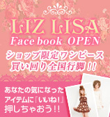 LIZ LISA Facebook OPEN