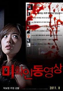 DVD『製パン王キム・タック』公式ブログ-未確認動画