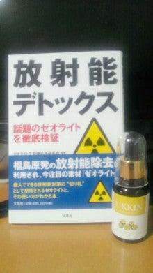 セレクト商品&茶々&ヘアーメイクのブログ-NEC_2889.jpg