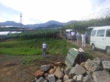 ぶどう農家を応援する『ぶどうの丘 田畑の楽校(はたけのがっこう)』活動ブログ