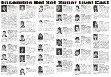 $Eesemble Del Sol-Cast1