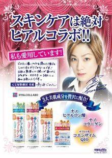 $鳴海じゅんオフィシャルブログ「J☆N」Powered by Ameba-t02200311_0595084111269965860.jpg