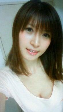 結城舞衣オフィシャルブログ「ごろごろしていたい」Powered by Ameba-NEC_0172.jpg