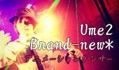 アニメーションダンサー・Ume2 Brand-new*