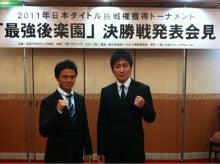 $プロボクサー木村悠ブログ 【ボクシング伝道】-未設定
