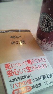 「えがお日記」-image.jpg