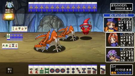 dragonmahjongg3 完全 版