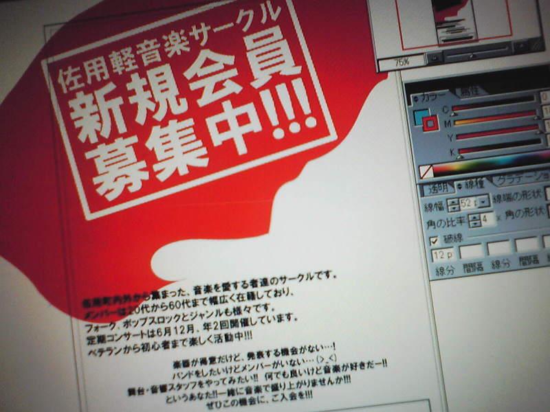 マリ@きらめき -110829_220524.jpg