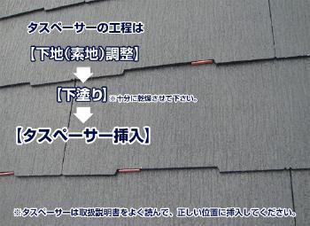 $千葉県流山市・松戸市・柏市・東京足立区周辺で外壁塗装を行っている塗装専門会社です。