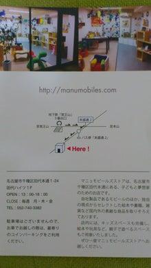 RTA~Licotto リコット~ 愛知県名古屋・稲沢・一宮・出張 ベビーマッサージ教室