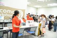 高知ビューティーフェスタ2011-KEI_2695アメブロ