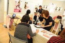 高知ビューティーフェスタ2011-KEI_2774アメブロ