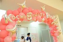 高知ビューティーフェスタ2011-KEI_3028アメブロ