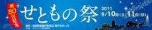 pure yoshihisa-ファイル0010.jpg