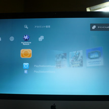 iMacとPS3の接…