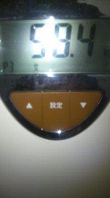 目指せ★痩せ女!!~もうブーちゃんとは呼ばせない!!!~