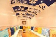 $「 やっぱり幸せな毎日♪ 」-Loco's Table MAHANA 恵比寿店