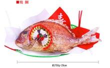 お食い初め やり方 & お食い初め 食器・メニュー・献立・仕出し-お食い初め鯛