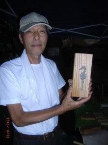 えひめの森林物語ブログ