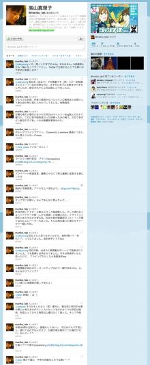 $DJこすものおういえいー日記-日本新薬株式会社