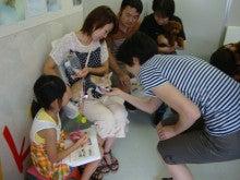 日記 ~PLAYBOW Nursery Blog~