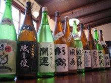 焼津のお宿 若女将のここだけの話-日本酒