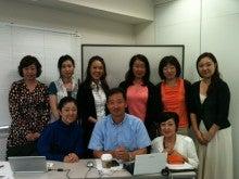 $女性起業家ウィキペディア 小野 祐紀香のブログ
