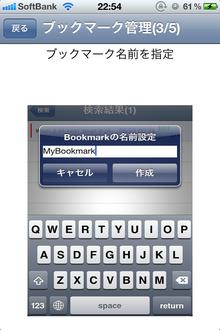 TaroIappsのブログ-book3