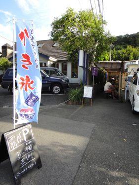 横浜発 驢馬人の美食な日々-KIRIHARA