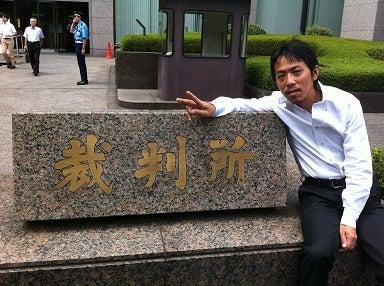 あゆぷろ@社長日記(18禁)-東京地方裁判所