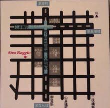 $★ほりっち★Blog☆Stra Raggio☆-未設定